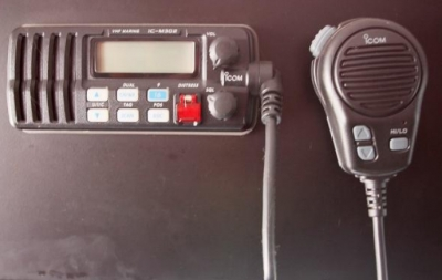 ICOM VHF   click image to enlarge